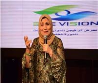 فاطمة عيد لجمهور حفلها في شرم الشيخ :مش هغيب عنكم تاني