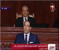 فيديو| رئيس وزراء تونس: الدولة تواصل حربها ضد الفساد