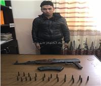 ضبط «عاطل» بحوزته بندقية آلية وعدد من الطلقات بالسلام أول