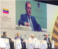 وزير البترول يشارك فى افتتاح مؤتمر ومعرض «أديبك ٢٠١٨» بأبو ظبي