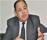 اليوم..  وزير المالية ضيف برنامج «مباشر من مصر»