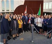 أبو العينين يفوز بجائزة الاقتصاد من منظمة البحر المتوسط