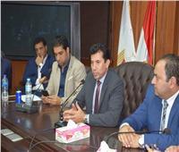 وزير الرياضة يحضر الاجتماع التحضيري لمشروع الـ1000 موهبة في كرة القدم