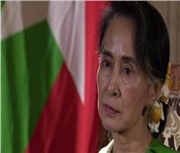 منظمة العفو الدولية تجرد زعيمة ميانمار من جائزة «الضمير»