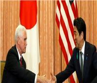 طوكيو وواشنطن يتفقان على التعاون لإخلاء كوريا الشمالية من الأسلحة النووية