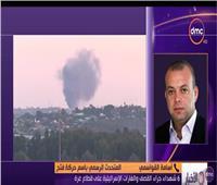 فيديو| متحدث فتح: الأوضاع في غزة مازالت غير مستقرة وخطيرة