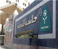 رئيس جامعة المنوفية يستقبل مستشار مفتي الجمهورية