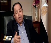 فيديو| وزير المالية: القضاء على الدين الخارجيمن أولويات ملف الإصلاح