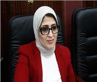 وزيرة الصحة تشارك في مؤتمر التنوع البيولوجي بشرم الشيخ