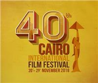 تعاون جديد بين مهرجان القاهرة السينمائي والاتحاد الدولي للنقاد