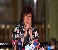 وزيرة الثقافة تمثل مصر بمهرجان «البردة» في أبو ظبى