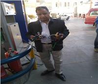 ضبط محطة بنزين بأسيوط تتلاعب في الكميات المنصرفة للمواطنين