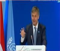فيديو| «الأمم المتحدة»: مصر اعتمدت أجندة البيئة بشكل سريع