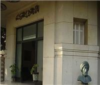 القومي للترجمة يشارك بأحدث إصداراته بمعرض الكويت الدولي للكتاب