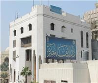 مرصد الإفتاء: الذراع الإعلامية للإرهابيين تم بترها بفضل «المجابهة الشاملة سيناء 2018»