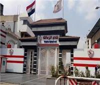 قرار جديد من النيابة في واقعة التعدي على صحفيين أمام نادي الزمالك