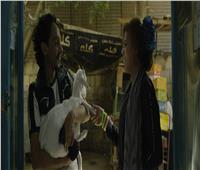 عرض «علي معزة وإبراهيم» بمهرجان «السينما أونلاين» بباريس