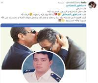 صور| ساطع النعماني يتصدر «تويتر».. ومغردون: «عاش ومات بطلاً»