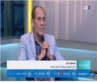 فيديو| محمود عزب: انتظروا برنامجي «سكاكر»