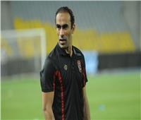 انفراد| سيد عبد الحفيظ يعود للأهلي..والكشف عن أربعة مواهب جديدة