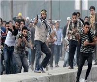 هل التطرف صناعة إسلامية؟.. «مرصد الأزهر» يجيب