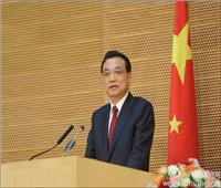 رئيس وزراء الصين: المصالح المشتركة بين بكين وكانبيرا تفوق الخلافات