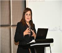 وزيرة التخطيط: الشراكة بين القطاعين العام والخاص تحقق التنمية المستدامة