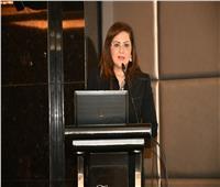 وزيرة التخطيط: خطة شاملة لإصلاح الجهاز الإداري للدولة