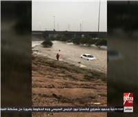 فيديو| الدفاع المدني الكويتي يحذر مرتادي الطرق عدم الخروج بسبب الطقس السيء