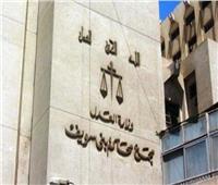 25 نوفمبر.. أولى جلسات محاكمة المتهمين في «أحداث بني سويف»
