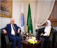 أمين رابطة العالم الإسلامي يستعرض جهود مبادرة المواطنة المشتركة