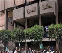 عاجل| الأموال العامة تحقق في قضية تزوير عميد كلية لشهادة جامعية