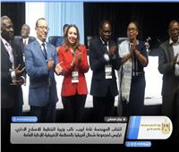 القومي للمرأة يهنئ غادة لبيب على انتخابها رئيسًا لمجموعة شمال أفريقيا