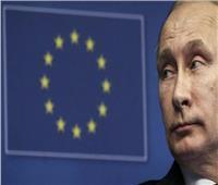 أراضي «بوتين» الخصبة داخل بلدان الاتحاد الأوروبي