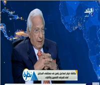 أحمد عكاشة: كل ما يعرفه المصريين عن الطب النفسي هو فيلم إسماعيل ياسين