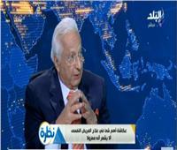 فيديو| أحمد عكاشة: طبيب نفسي لكل 50 ألف مواطن في مصر