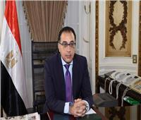 رئيس الوزراء يشيد بفوز مصر بالمركز الأول والدرع الذهبية في مسابقة الابتكار الإداري