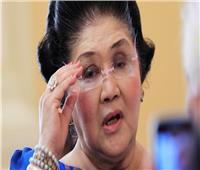 الإفراج عن زوجة رئيس الفلبين الأسبق إيميلدا ماركوس