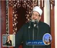 فيديو| وزير الأوقاف يعظم « حب الله ورسوله » بخطبة الجمعة