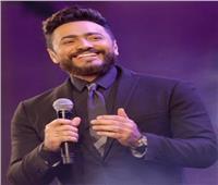 الليلة.. تامر حسني يحيي حفلا غنائيا في التجمع الخامس