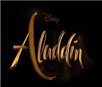 ديزني تطرح برومو النسخة الجديدة من أفلام «علاء الدين»