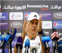 تشكيل منتخب مصر لمواجهة تونس