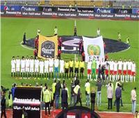 تعادل إيجابي بين مصر وتونس في نهاية الشوط الأول