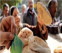 150 مليار جنيه «فاتورة» دعم التموين والخبز في ٢٠٣٠