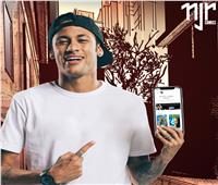إطلاق تطبيق إلكتروني باسم اللاعب «نيمار دا سيلفا»