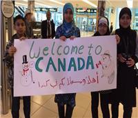 كندا في طريقها لاستقبال أكبر عدد من طلبات اللجوء منذ 30 عاما