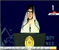فيديو|كريستيانا بالمر: مصر فى صدارة الحضارة البشرية