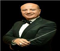 نسيم معلوف مخترع البوق الشرقي في دار الأوبرا غداً