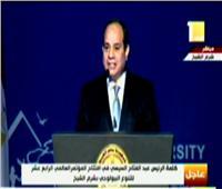 بالفيديو| السيسي: تحقيق التنمية المستدامة والعدالة الاجتماعية أحد أهداف مصر