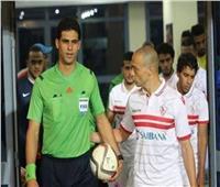 محمد معروف حكمًا لمباراة «المنتخب الأوليمبي» وتونس